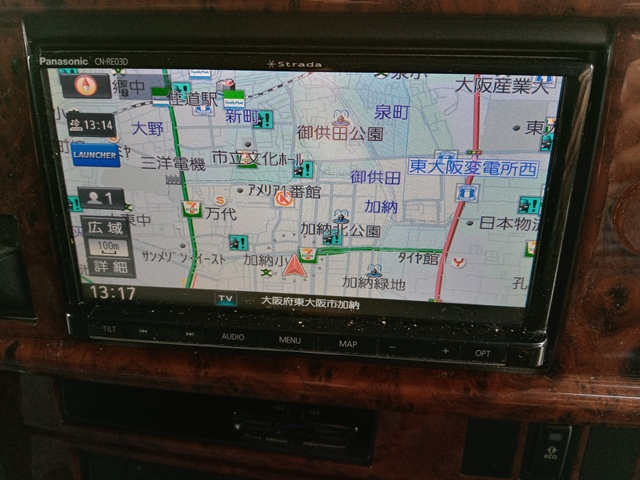 H29年 QPG-FW1EXEG 日野 プロフィア アルミウイング 車検付き(令和4年1月23日)18