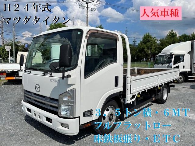 H24年 TKG-LPR85AR タイタン 平ボデー 6MT フルフラットロー 外部評価付き1