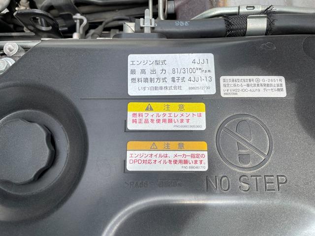 H29年  TRG-LHR85A タイタン 1.5t 平ボディ フルフラットロー 外部評価付き42