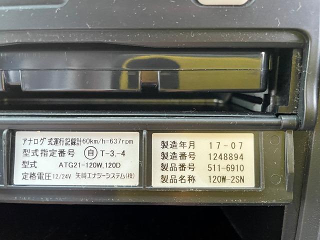 H29年 TKG-FRR90S2 いすゞ フォワード アルミウイング 240PS 6MT 車検付き 外部評価付き20