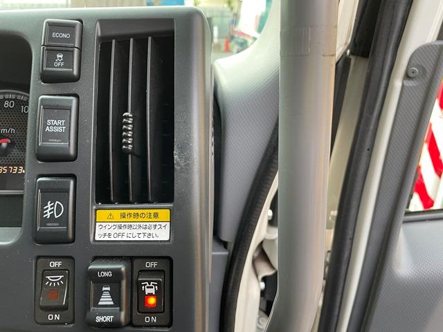 H29年 TKG-FRR90S2 いすゞ フォワード アルミウイング 240PS 6MT 車検付き 外部評価付き22