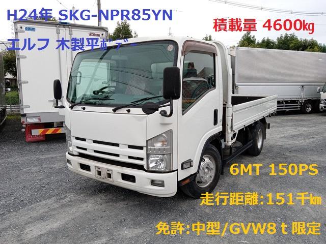 H24年 SKG-NPR85YN いすゞ エルフ ワイドセミロング平ボデー 6MT 151千㎞1