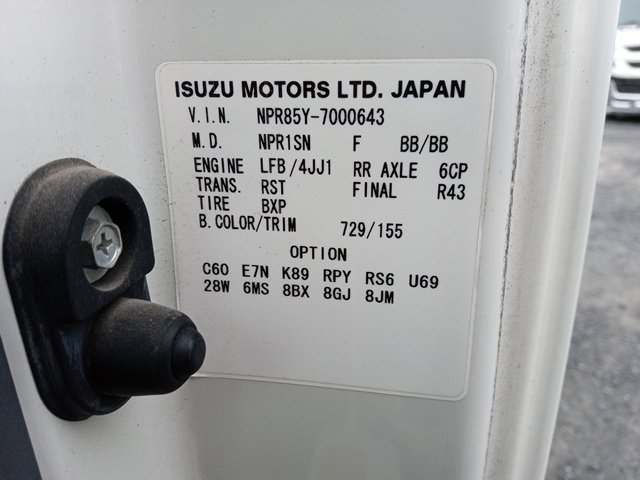 H24年 SKG-NPR85YN いすゞ エルフ ワイドセミロング平ボデー 6MT 151千㎞21