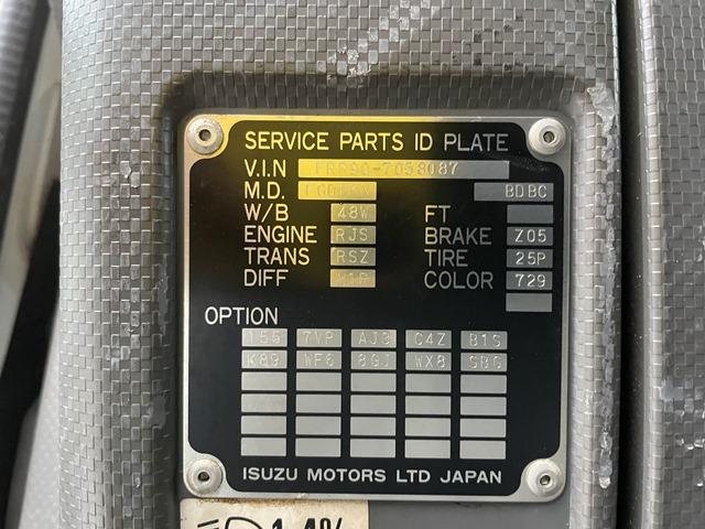 H26年 TKG-FRR90T2 いすゞ フォワード アルミブロック 車検付 243千㎞32