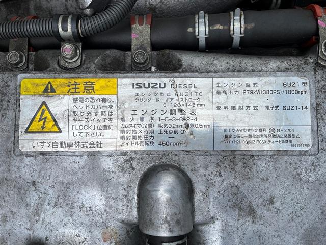 H28 QKG-CYM77B いすゞ ギガ アルミブロック 7MT 380PS60