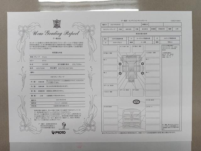 H30年 TKG-XZU722M 日野 デュトロ ワイド 超ロング 6MT 150PS 全低床 車検付(令和4年1月23日)61
