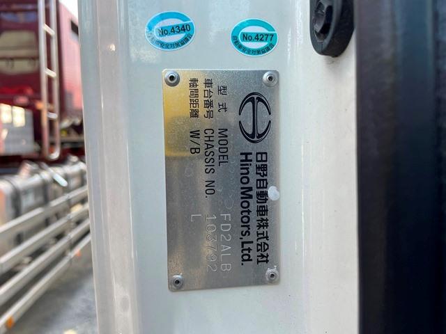 H30年 2PG-FD2ABG 日野 レンジャー ハイルーフ 6MT エアサス 格納パワーゲート付きアルミウイング 車検付31