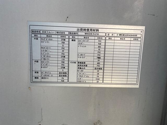H30年 2PG-FD2ABG 日野 レンジャー ハイルーフ 6MT エアサス 格納パワーゲート付きアルミウイング 車検付33